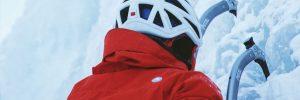 Fremhævede billeder 7 ekstreme sportsgrene du skal prøve til sommer Isklatring 300x100 - Fremhævede-billeder-7 ekstreme sportsgrene du skal prøve til sommer-Isklatring